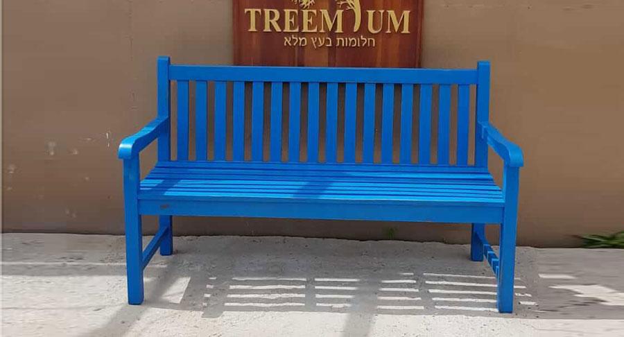 ספסל דגם גארדן בגימור  כחול יווני מעץ מלא טיק  במחיר מבצע: 2,200 שח