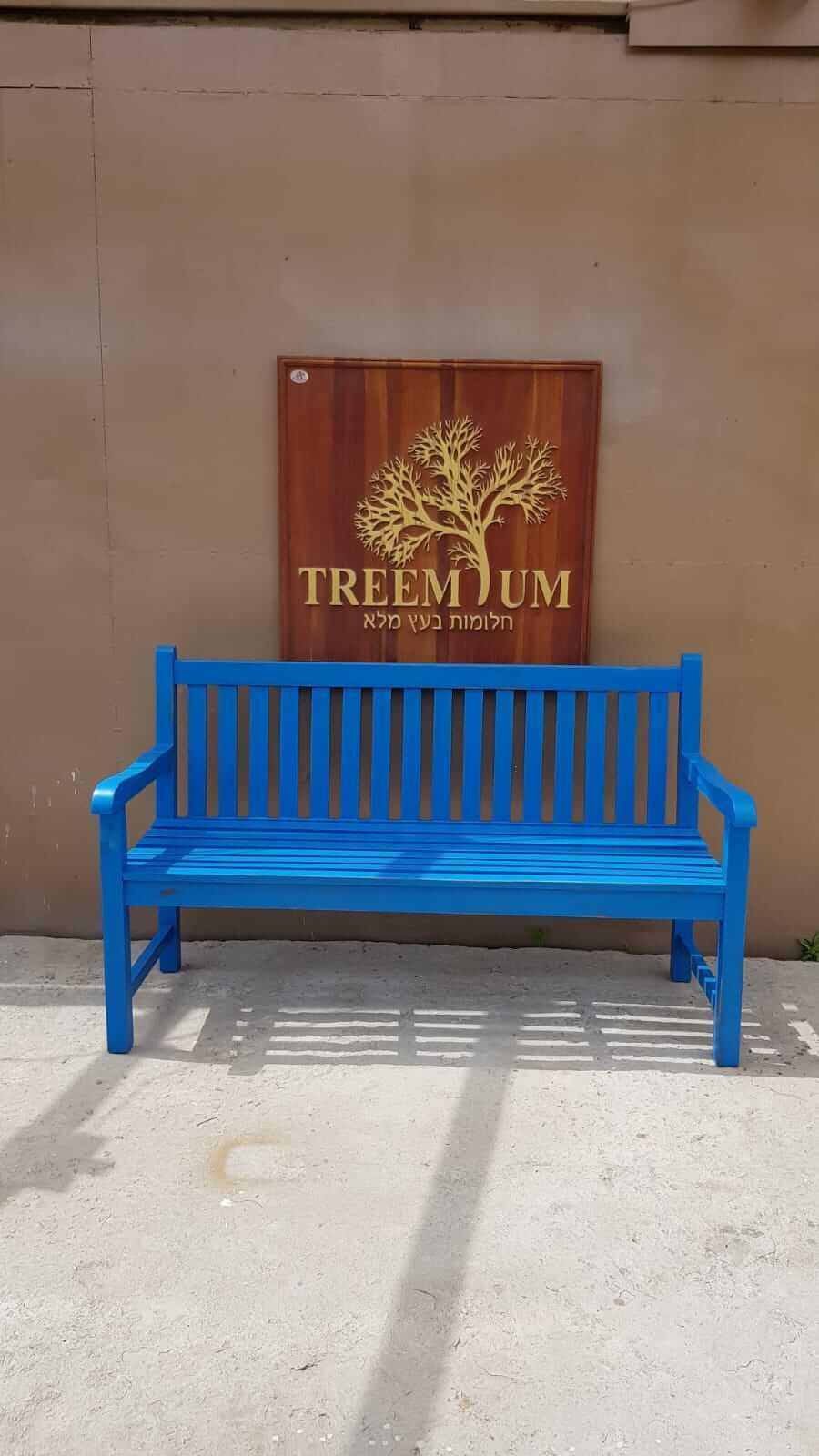 garden bench blue