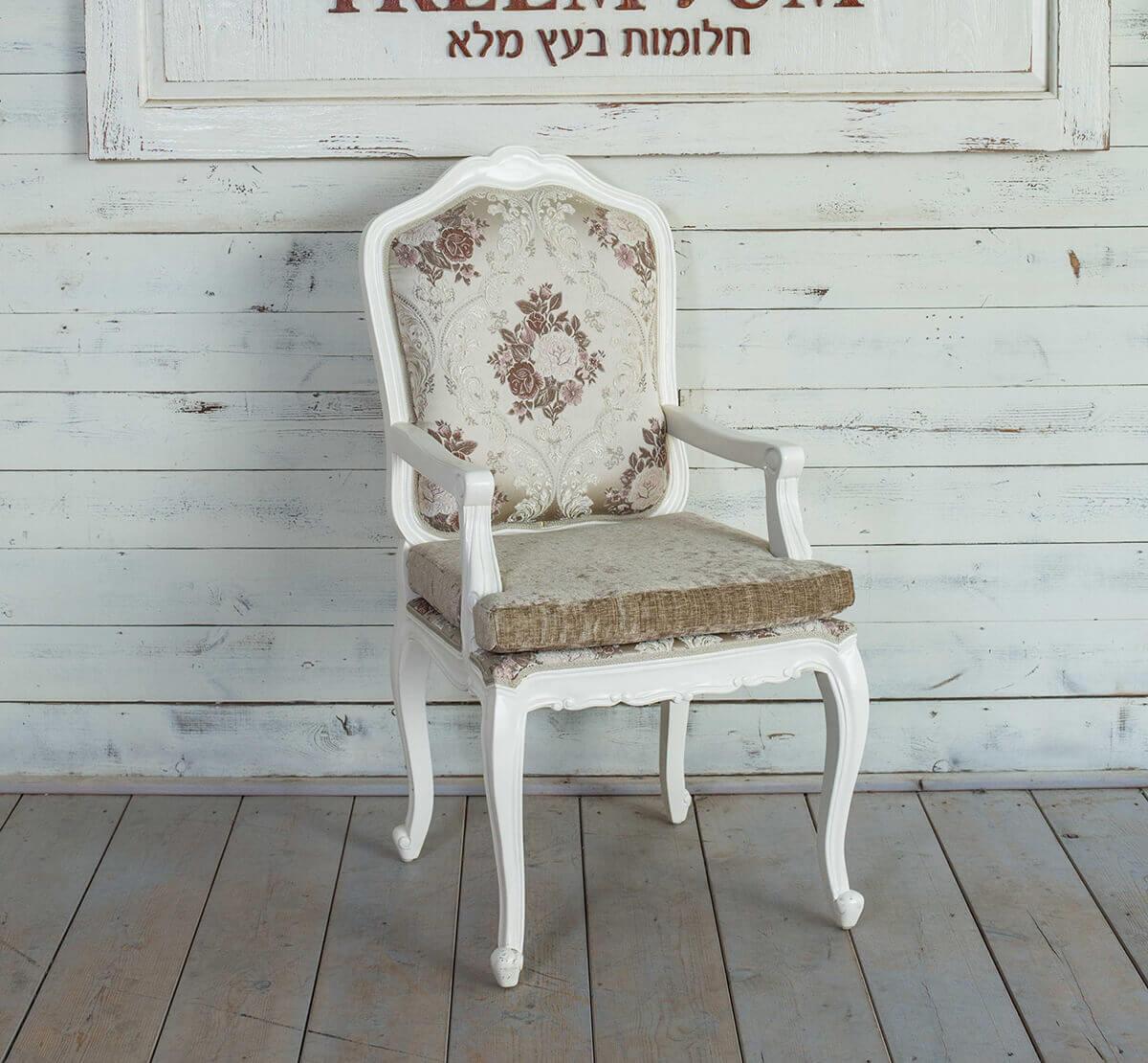 כיסא ידיות מפואר
