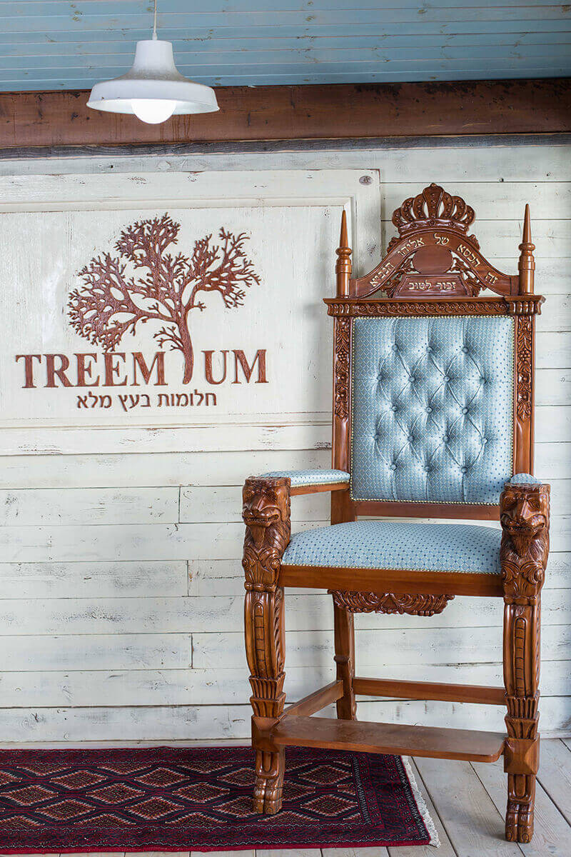 כיסא אליהו מפואר
