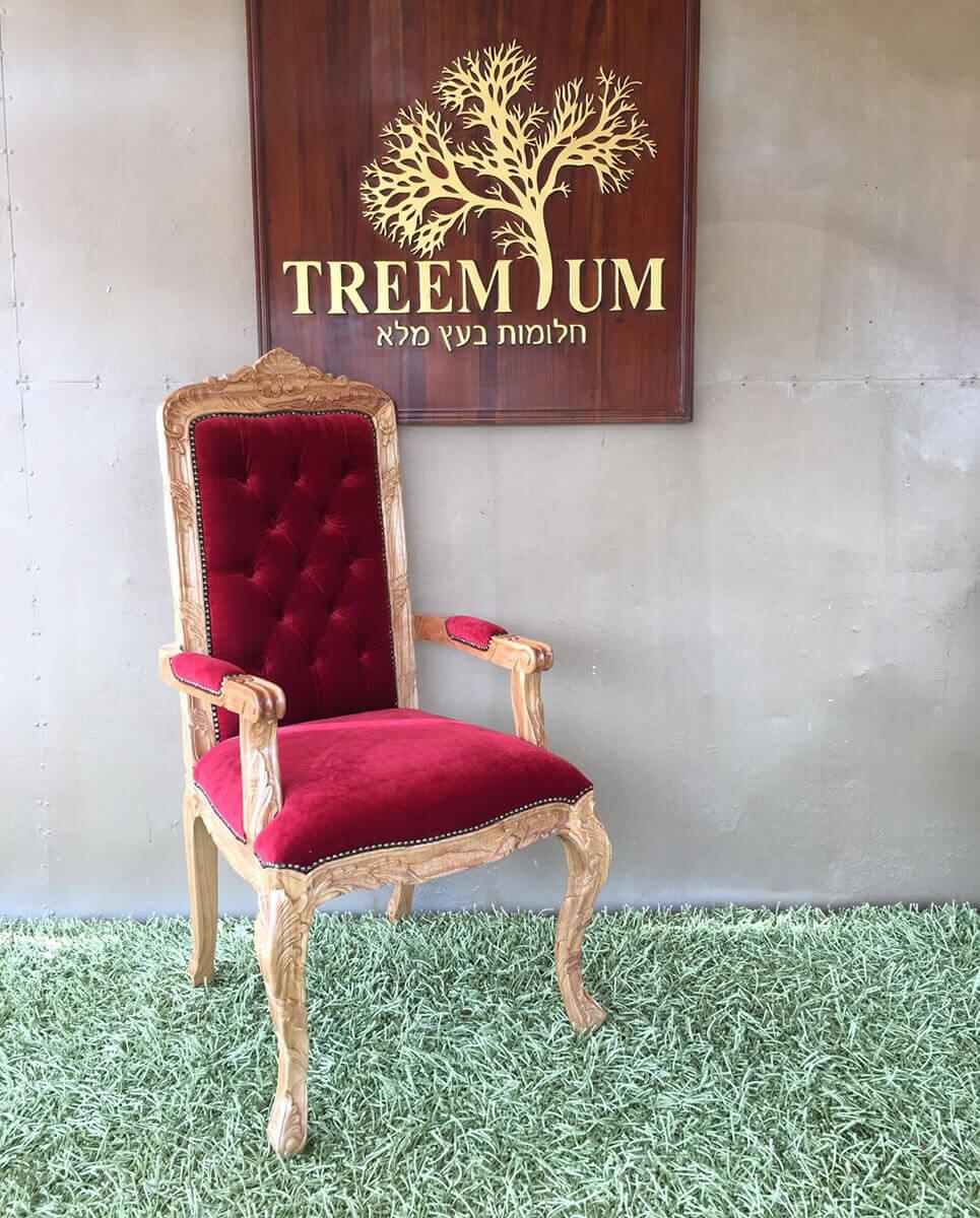 כיסא מלכותי אלון טבעי