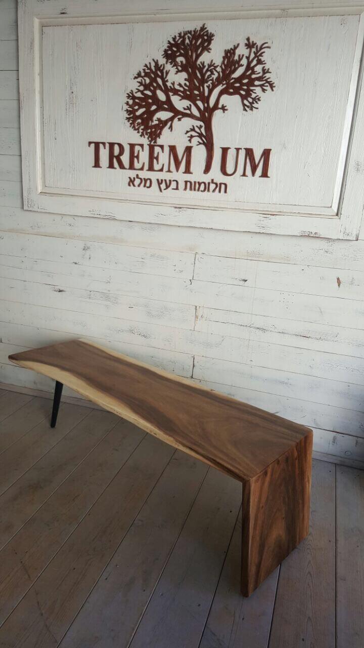 שולחן סלון גזע מעוצב רגל נפחות