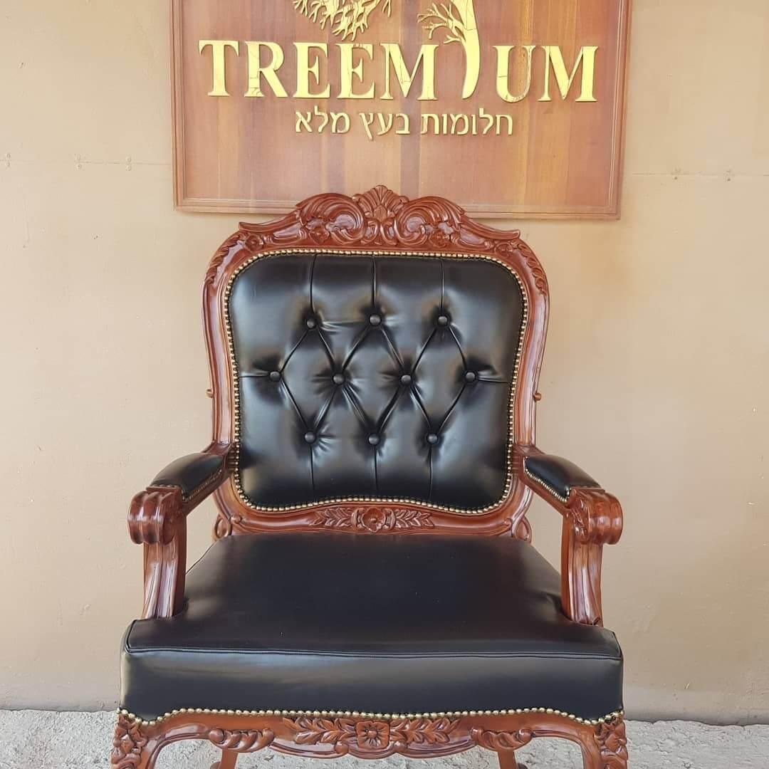 כיסא דגם 1960