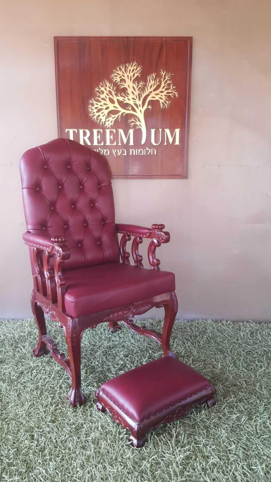 כיסא מפואר עץ מלא נגרות עבודת יד