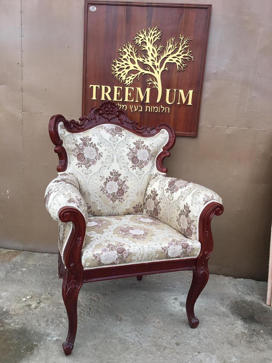 כורסא מפוארת עץ מלא מהגוני גילוף יד