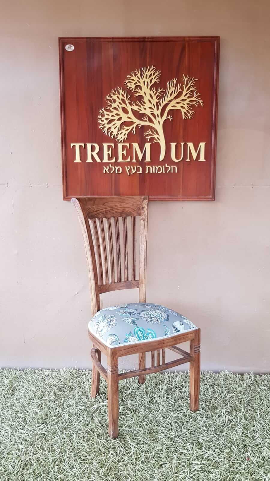 f&c_new_treemium_(1)