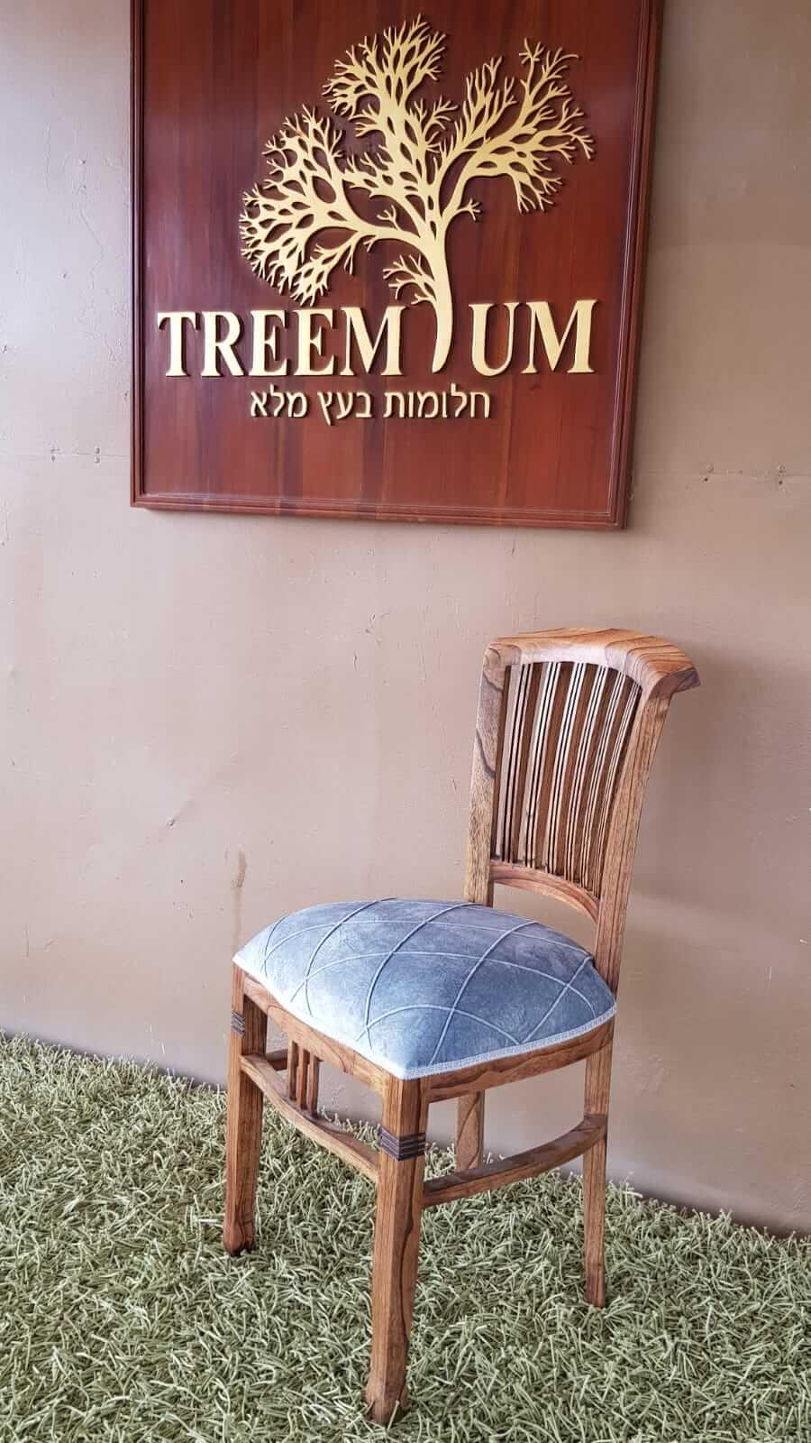 f&c_new_treemium_(7)