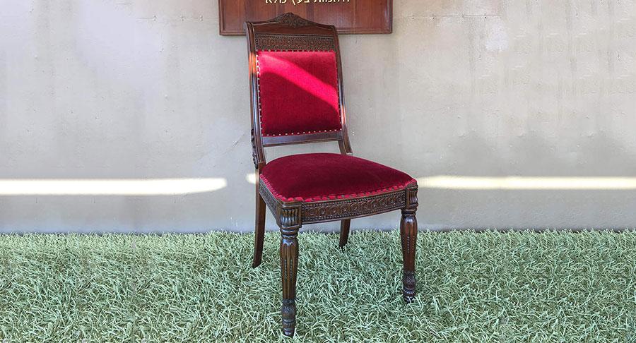 כיסא מפואר עץ מלא מהגוני במחיר מבצע: 1,200 שח