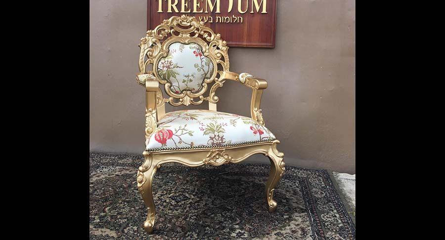 """כורסא עץ מלא גילוף יד מפוארת במחיר מבצע: 1900 ש""""ח במקום 3800 ש""""ח"""