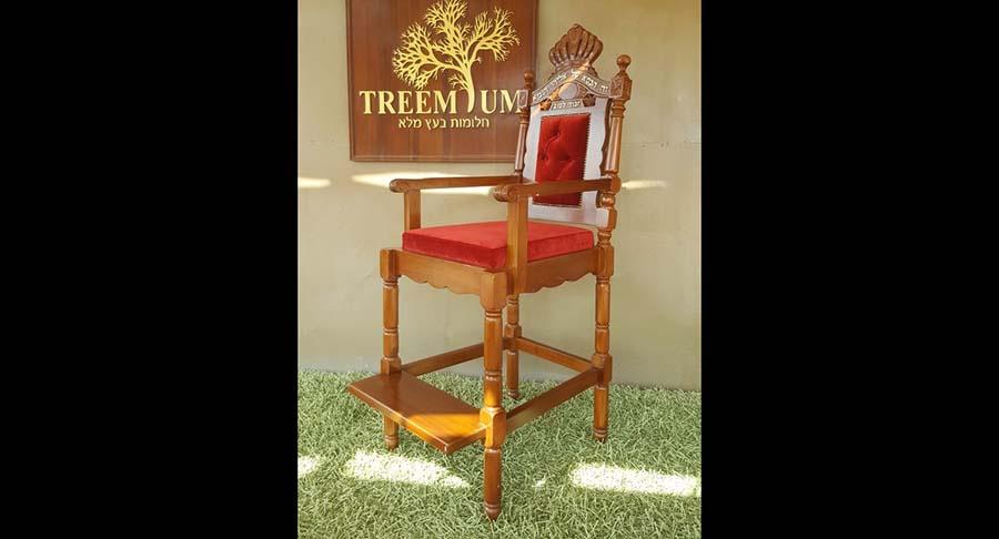 """כיסא אליהו מפואר עץ מלא במחיר מבצע: 3600 ש""""ח"""