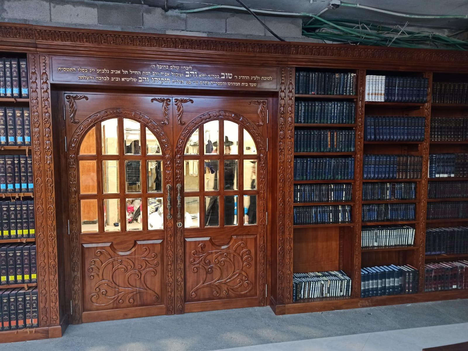 ספריית קודש חסידות לעלוב בית שמש