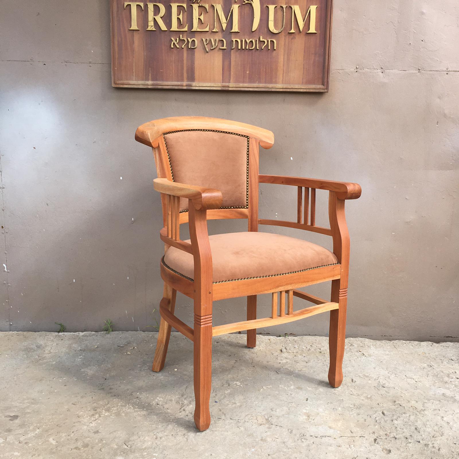 """כיסא רמסס דגם 2424 במחיר מבצע: 1,400 ש""""ח"""