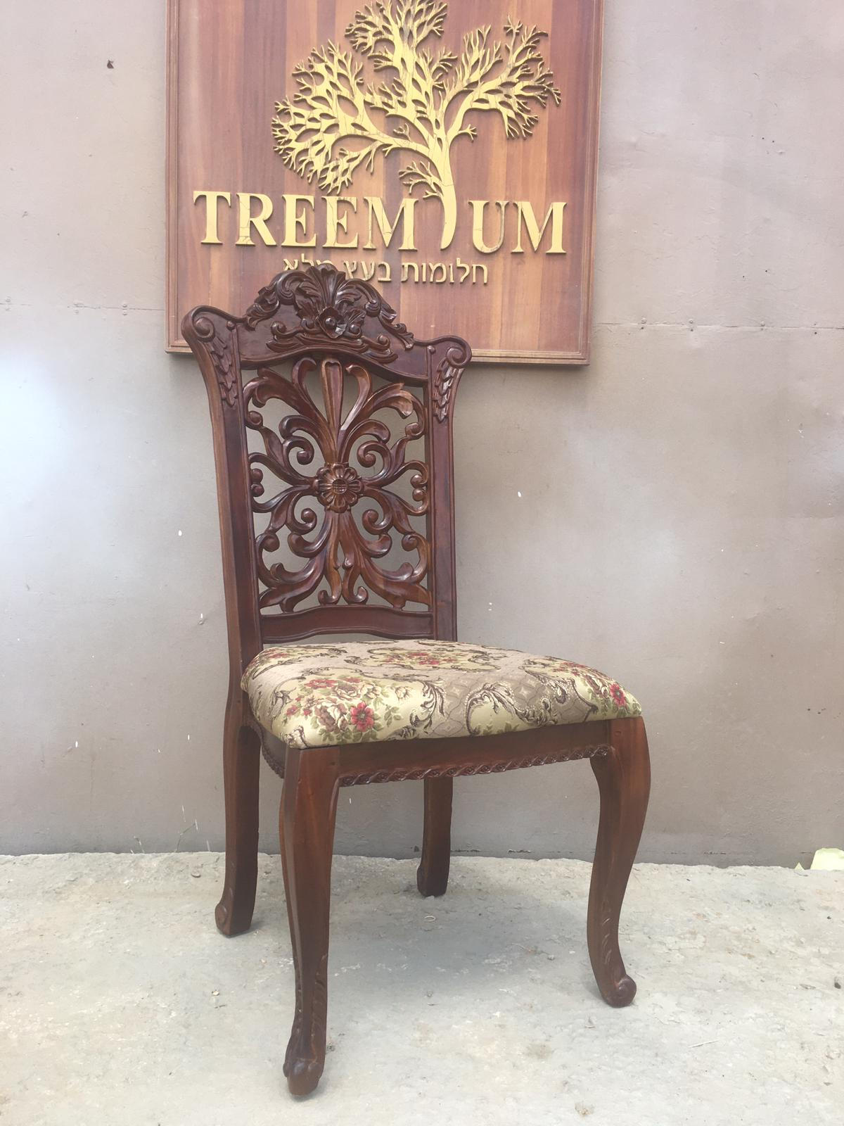 """כיסא מהודר גילוף יד עץ מהגוני מחיר מבצע 2,000 ש""""ח"""