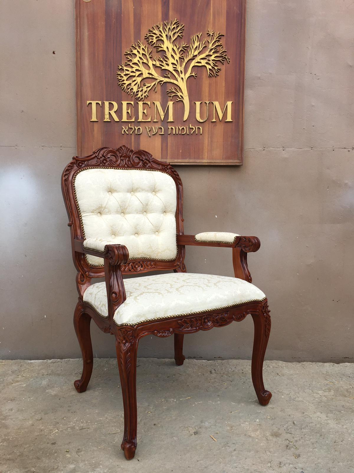 """כורסא עץ מלא גילוף יד דגם 1960 מחיר מבצע: 2,800 ש""""ח"""