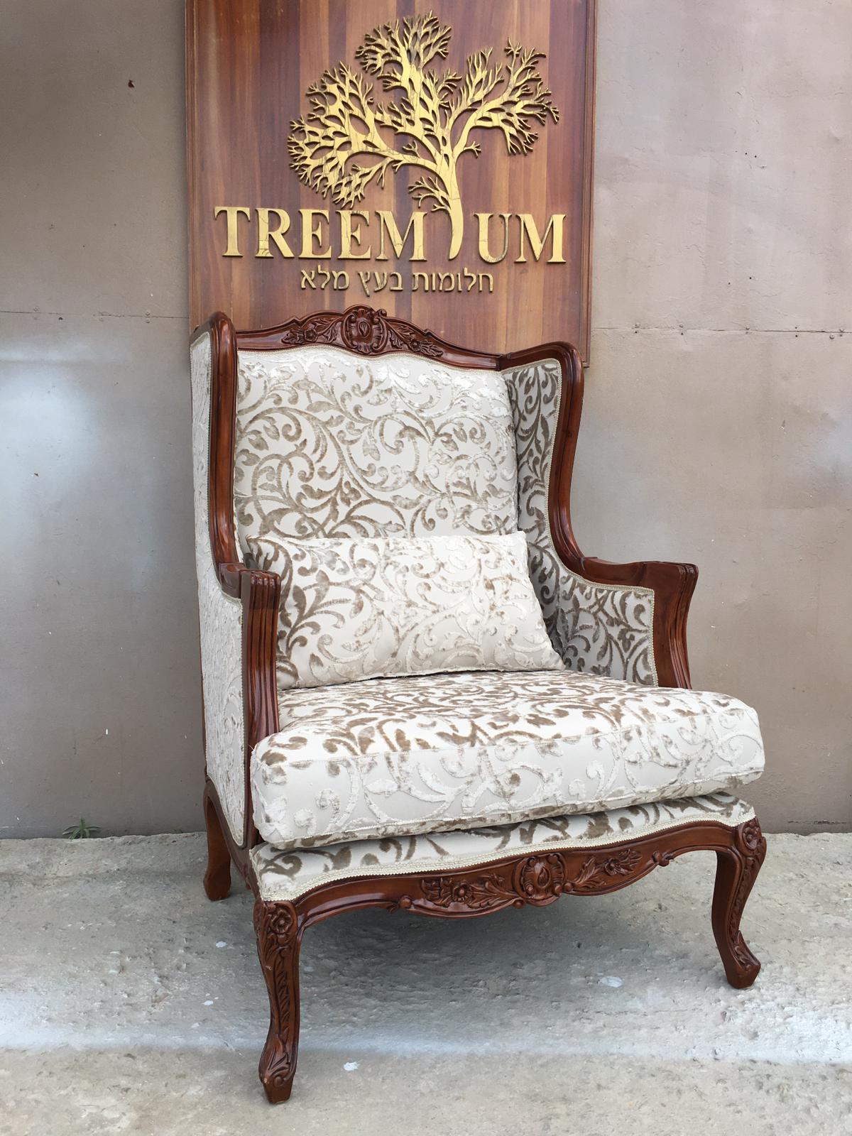 כורסא מפוארת עץ מהגוני במחיר מבצע 3500 שח