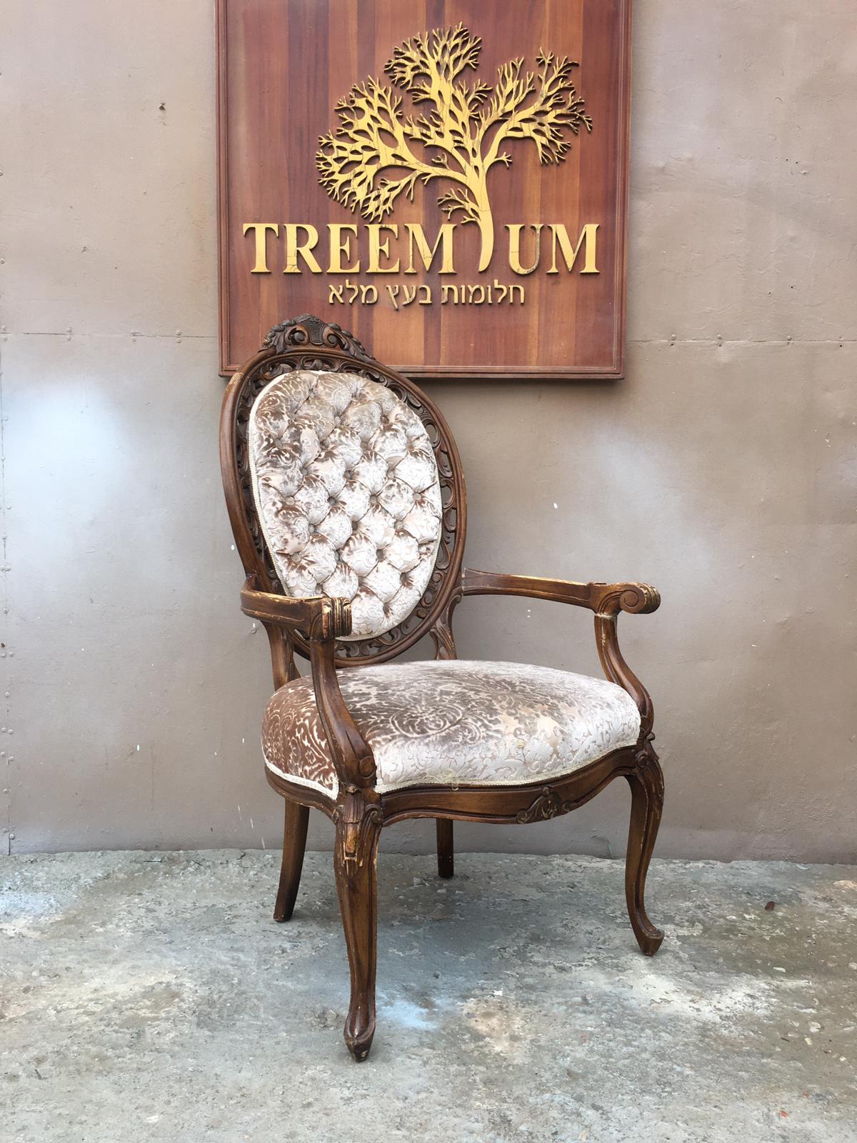 crs-5060 treemium