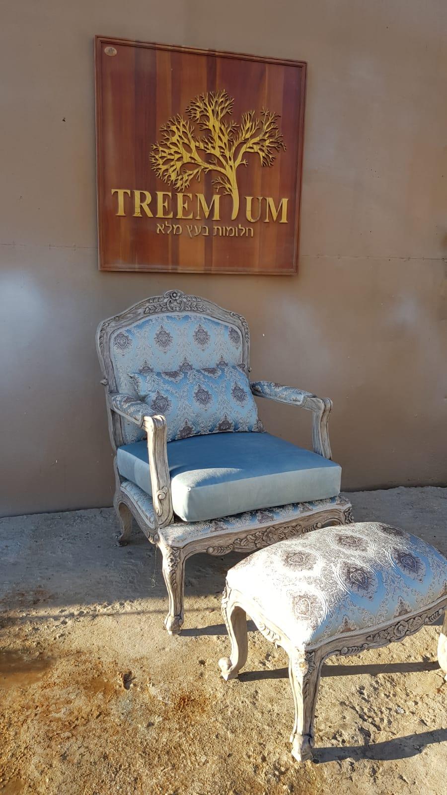 crs ord.2397 treemium