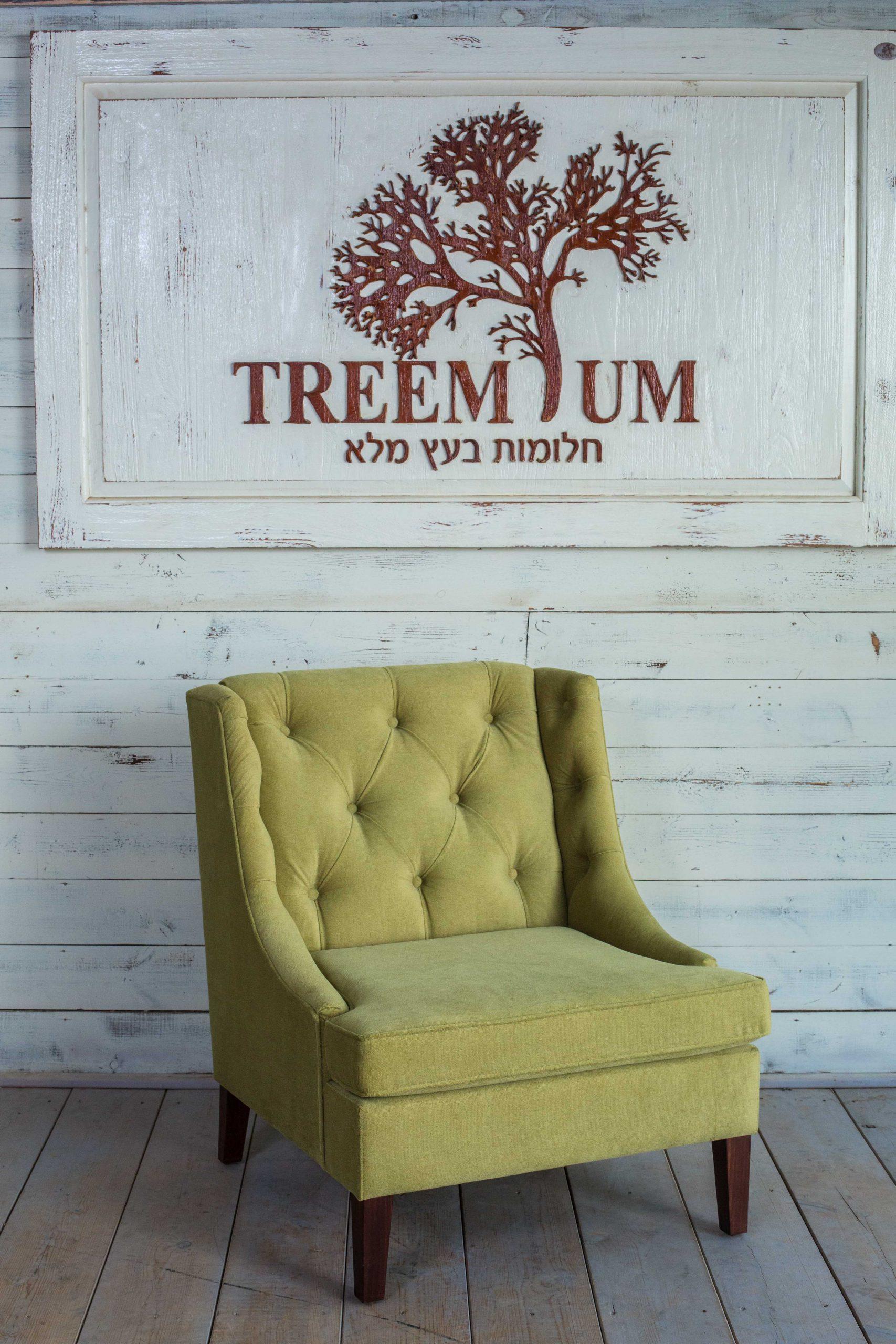 crs zohar treemium