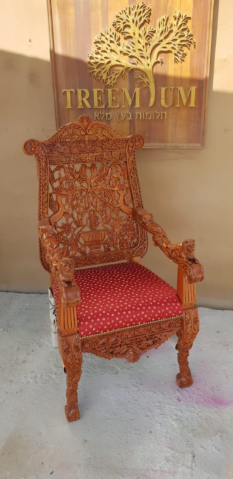 כיסא מפואר גילוף עבודת יד אומנותי