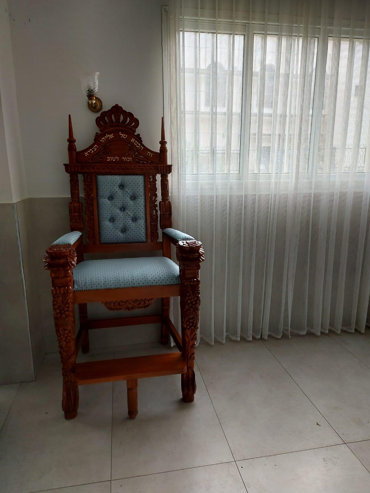 כיסא אליהו ייחודי דגם 2529