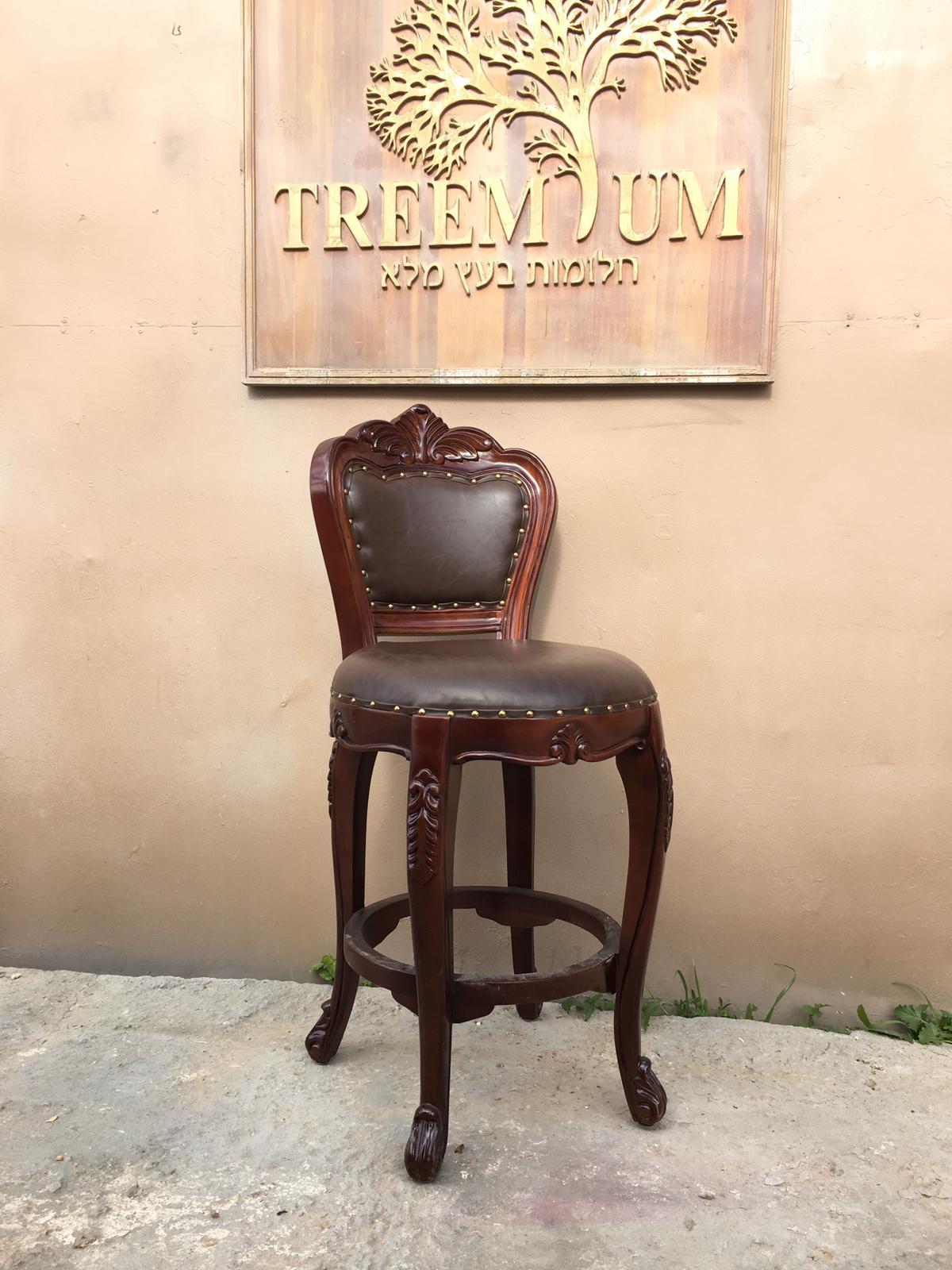 """כיסא בר עץ  מלא מהגוני במחיר מבצע: 1,500 ש""""ח"""