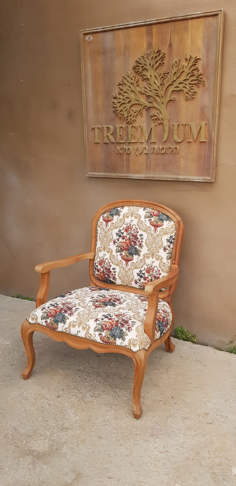 """כורסא עץ מלא מהגוני במחיר מבצע: 2,800 ש""""ח"""