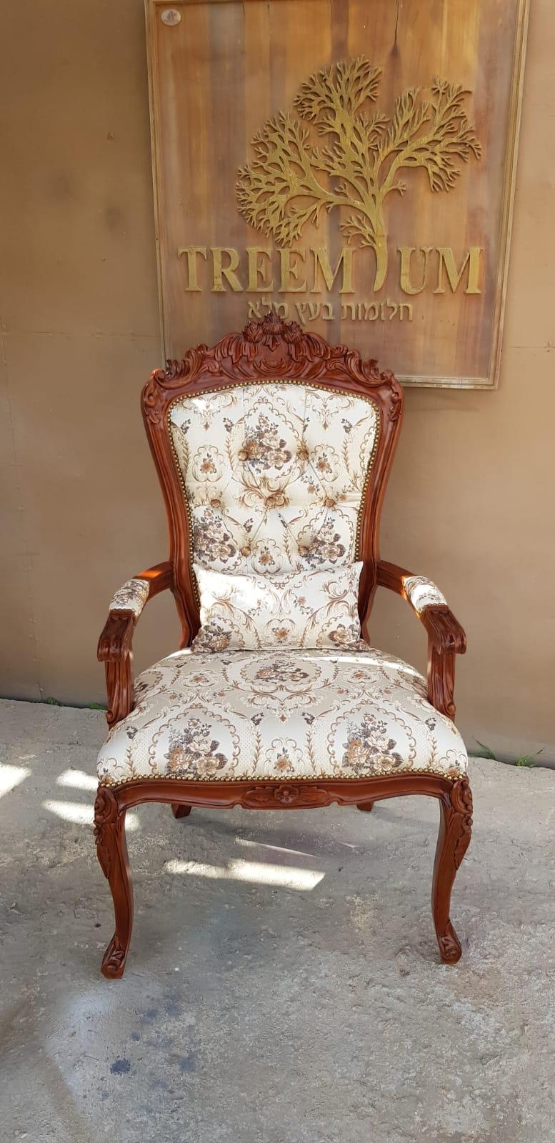 כיסא מפואר גילוף עבודת יד