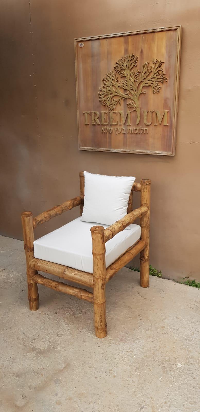 כורסא במבוק יחיד