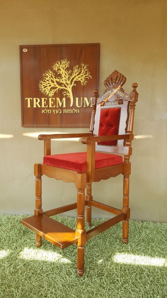 כיסא אליהו בד קטיפה אדום