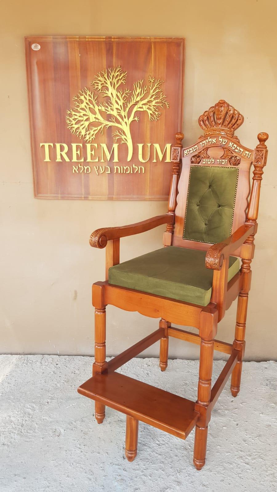 כיסא אליהו בד קטיפה ירוק