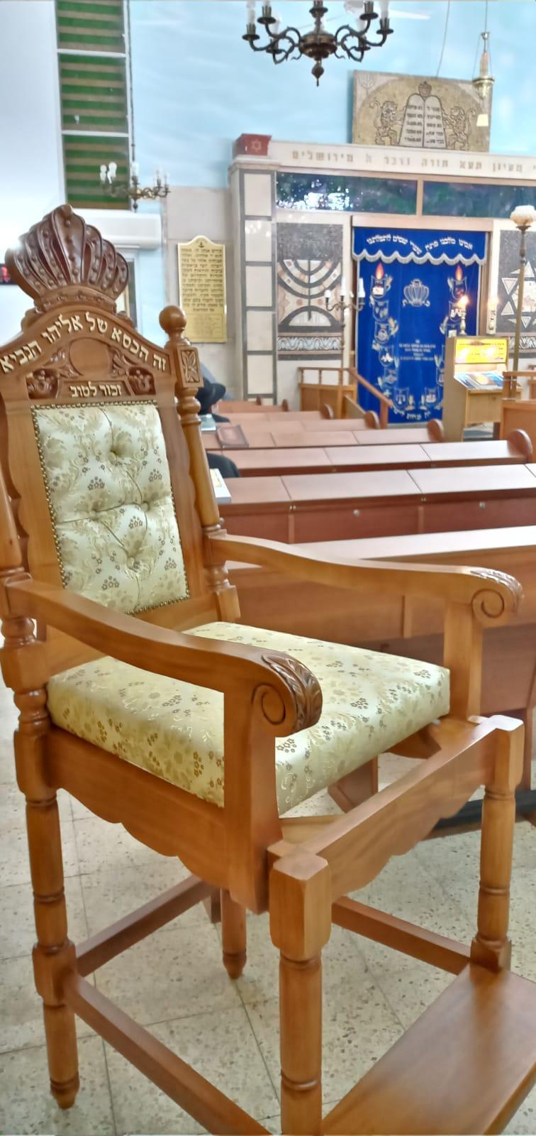 כיסא לאיהו ייחודי עץ מלא נגרות עבודת יד