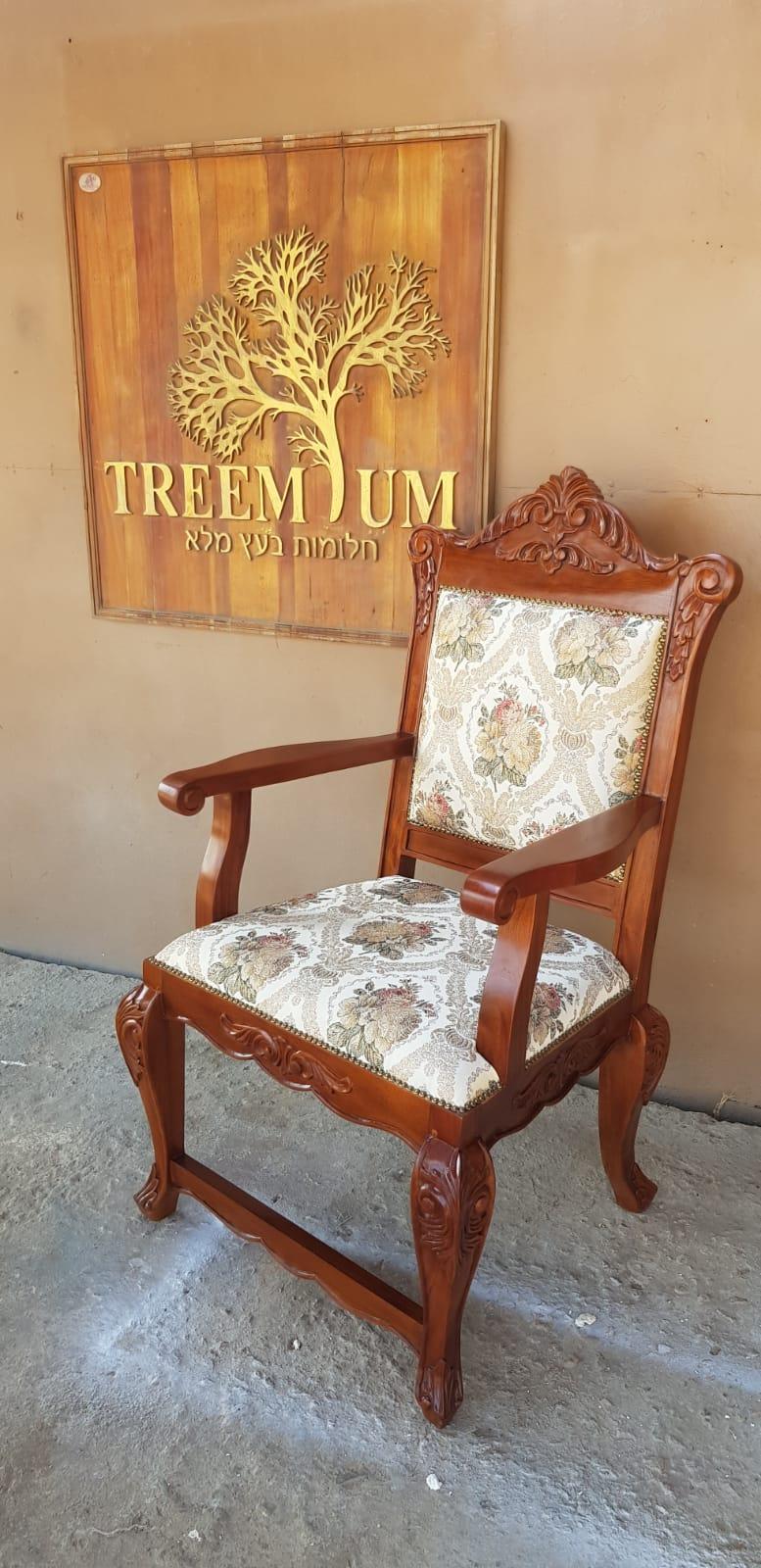 כיסא תולדות אהרון
